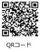 コクチーズQRコード.jpg